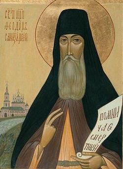 Святой праведный воин Феодор Санаксарский